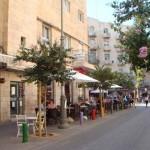 רחוב ההסתדרות 2 ירושלים- מלון דירות סיטי סנטר