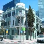 מלון עלמה תל אביב